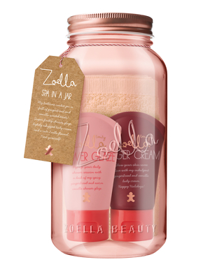Zoella Spa in a Jar
